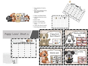 Short U - Puppy Love Centers and Activities