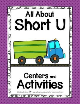 Short U Unit {All About Short U}