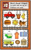 Short U Vowel Clipart Set - ug, ut, uck and us word Famiies