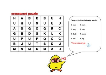 Short U Vowel + Rhyming words + Game Board+Crossword Puzzle