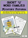 Short 'U' Vowel Word Families Mystery Pictures