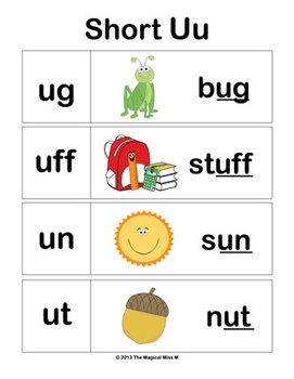 Short U Vowel Word Work: Summer and The Wacky Drummer! (Common Core Aligned)
