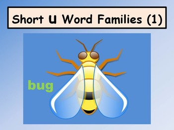 Short U Word Families 1 (No Animation)