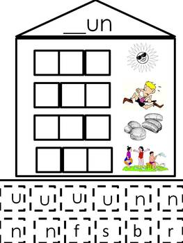 "Short ""U"" Word Families CVC Word Building"