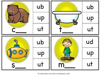 Short U Word Families Clip Cards Center
