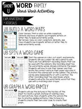 Short U Word Families Word Work Activities Bundle