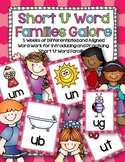Short 'U' Word Families Word Work Galore Bundle-Differenti