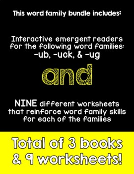 Short U Word Family Bundle