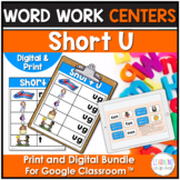 Short U Word Family Center Activities