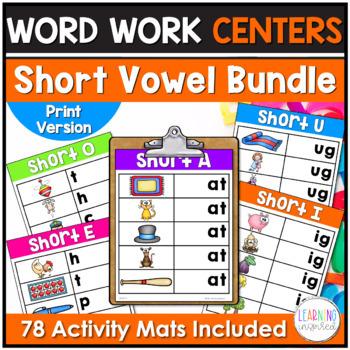 Short Vowel Word Family Center Activities BUNDLE