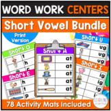 Short Vowel Word Work Activities | Word Building Mats Bundle