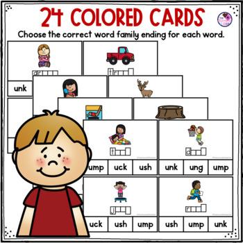 Short U Word Family  Clip Cards