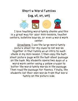 Short U Word Family Pack