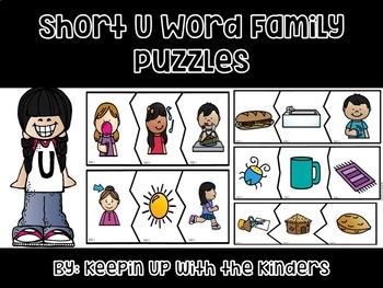 Short U Word Family Puzzles with Recording Sheet