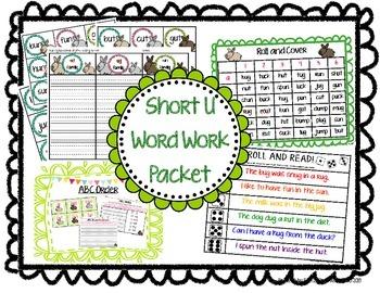 Short U Word Family Word Work