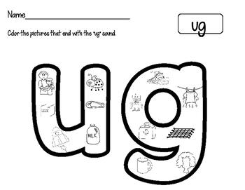 "Short ""U"" Word Family Worksheets"