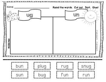 Short U Word Work Pack - No Prep!