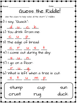 "Short ""U"" Worksheets"