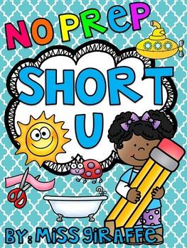 Short U Worksheets and Activities {NO PREP!}