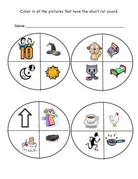 Short U concept circle