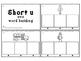 Short U cvc Sound Boxes