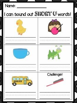 Short U vowel sound practice