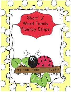 Short U word readers
