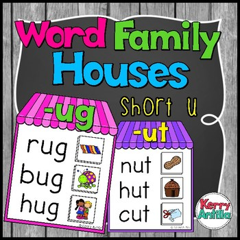 Word Family Houses Short u *FREE*