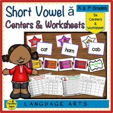 Short Vowel ă Centers & Activities