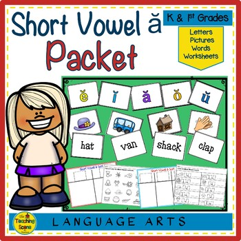 Short Vowel ă Packet :  Letters, Pictures, Words & Worksheets