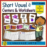 Short Vowel ĕ  Centers & Activities