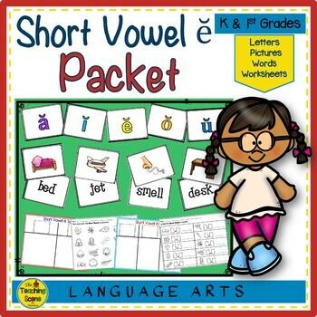 Short Vowel  ĕ  Packet :  Letters, Pictures, Words & Worksheets