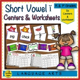 Short Vowel  ĭ Centers & Activities