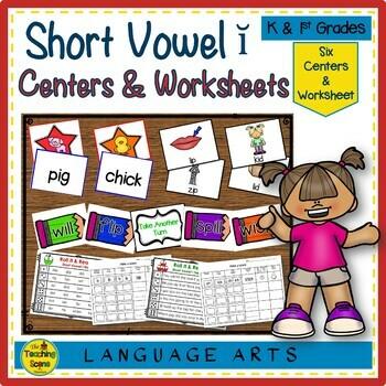 Short Vowel  ĭ Centers & Activities