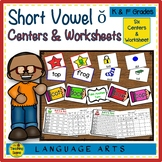 Short Vowel  ŏ Centers & Activities