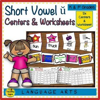 Short Vowel ŭ Centers & Activities