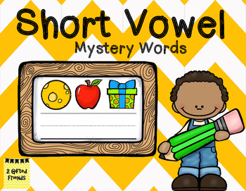 Short Vowel