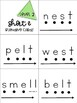 Short Vowel E Blending Cards