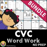 Short Vowel Posters and Word Work Activities Bundle