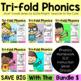 Short Vowel A : Tri-Fold Phonics Brochures