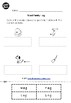 Short Vowel A Word Families Worksheets