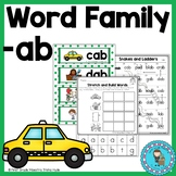 AB Word Family Word Work