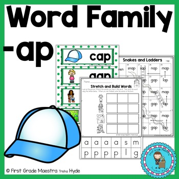 Short Vowel A Word Family Packet Word Family AP