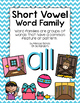 Short Vowel A Word Work {-all Word Family}