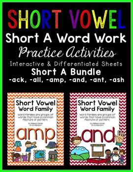 Short Vowel A Word Work {BUNDLE}