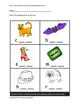 Short Vowel A Words Middle and Ending Sounds