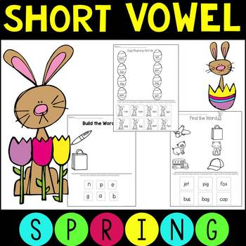 No Prep Short Vowel Activities for CVC and Blending Words Spring Themed