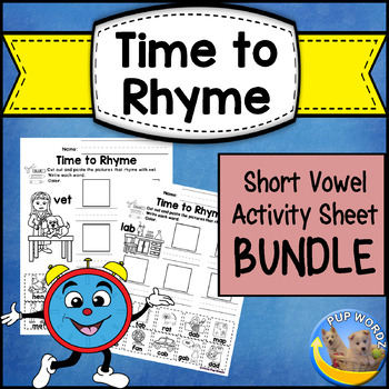 Short Vowel Activity Sheets