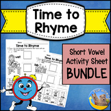 Short Vowel Activity Sheets