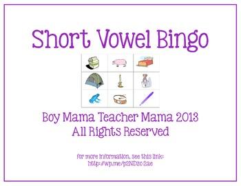 Short Vowel Bingo Game from Boy Mama Teacher Mama